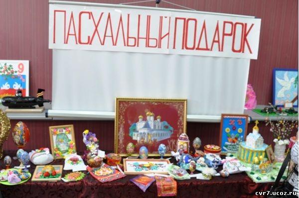 Фестиваль подарков 2016